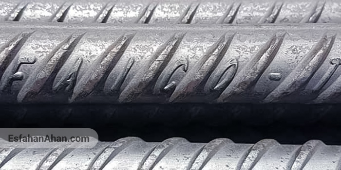 علامت اختصاری میلگرد فولاد البرز ایرانیان (فایکو)