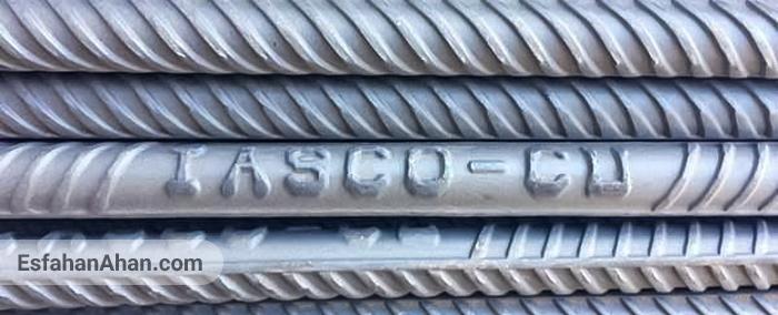 علامت اختصاری میلگرد فولاد آلیاژی ایرانیان