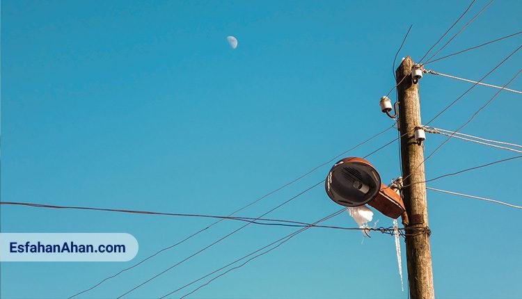 رسانای الکتریسیته