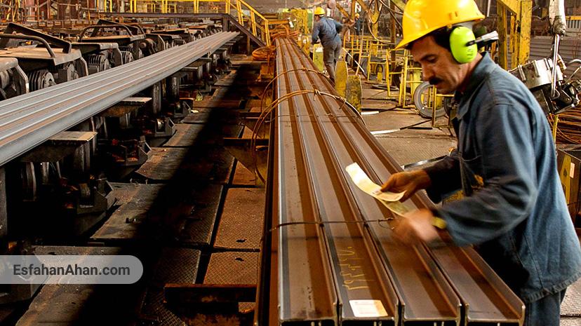 تیرآهن ذوب آهن اصفهان