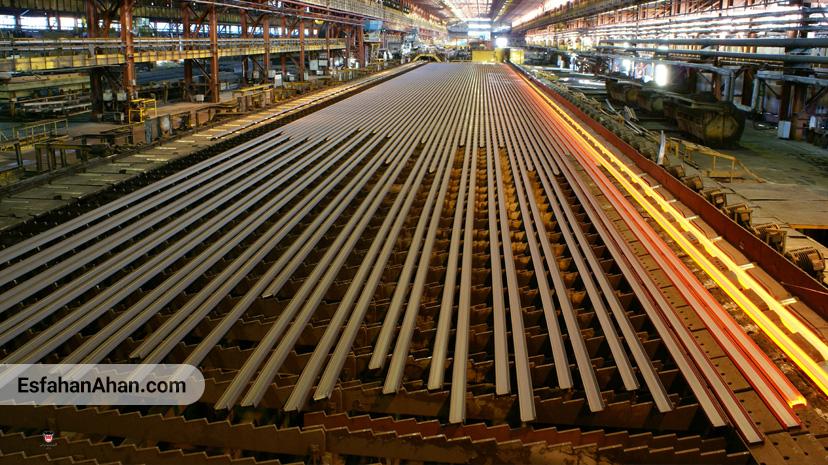 تولید ذوب آهن اصفهان