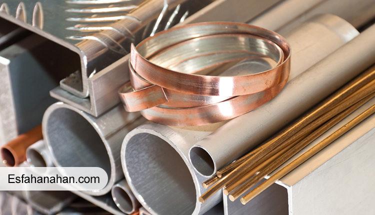 فلز-غیرآهنی