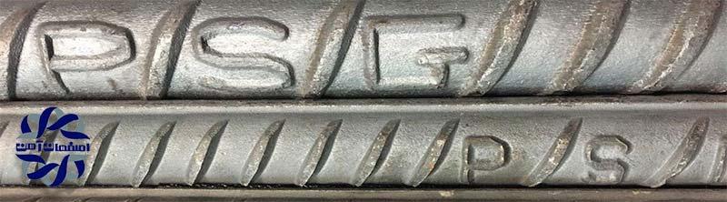 پرشین فولاد